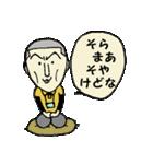 続がんばれ若社長(個別スタンプ:19)