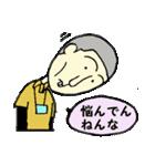 続がんばれ若社長(個別スタンプ:23)