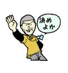 続がんばれ若社長(個別スタンプ:26)