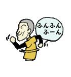 続がんばれ若社長(個別スタンプ:27)