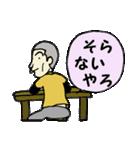 続がんばれ若社長(個別スタンプ:29)