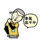 続がんばれ若社長(個別スタンプ:30)