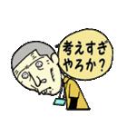 続がんばれ若社長(個別スタンプ:31)