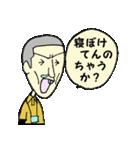 続がんばれ若社長(個別スタンプ:33)