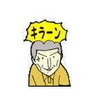 続がんばれ若社長(個別スタンプ:36)