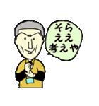 続がんばれ若社長(個別スタンプ:39)