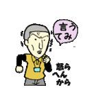 続がんばれ若社長(個別スタンプ:40)
