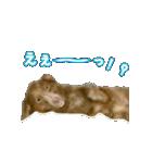Re:Start 元保護犬スタンプ(個別スタンプ:18)