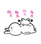 会いたい~うさぎ 2(個別スタンプ:1)