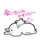 会いたい~うさぎ 2(個別スタンプ:2)