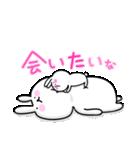 会いたい~うさぎ 2(個別スタンプ:3)