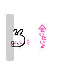 会いたい~うさぎ 2(個別スタンプ:4)