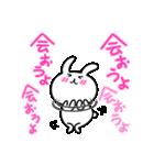 会いたい~うさぎ 2(個別スタンプ:6)