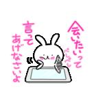 会いたい~うさぎ 2(個別スタンプ:9)