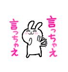 会いたい~うさぎ 2(個別スタンプ:10)