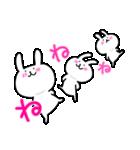 会いたい~うさぎ 2(個別スタンプ:11)