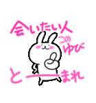 会いたい~うさぎ 2(個別スタンプ:12)