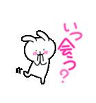 会いたい~うさぎ 2(個別スタンプ:23)