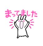 会いたい~うさぎ 2(個別スタンプ:24)