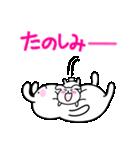 会いたい~うさぎ 2(個別スタンプ:25)