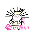 会いたい~うさぎ 2(個別スタンプ:26)