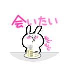 会いたい~うさぎ 2(個別スタンプ:27)