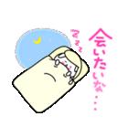 会いたい~うさぎ 2(個別スタンプ:29)