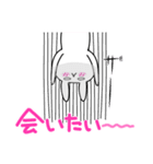 会いたい~うさぎ 2(個別スタンプ:30)