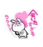 会いたい~うさぎ 2(個別スタンプ:31)