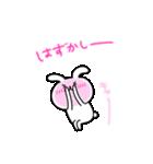 会いたい~うさぎ 2(個別スタンプ:32)