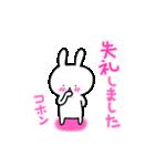 会いたい~うさぎ 2(個別スタンプ:33)