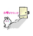会いたい~うさぎ 2(個別スタンプ:34)