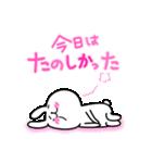 会いたい~うさぎ 2(個別スタンプ:38)