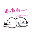 会いたい~うさぎ 2(個別スタンプ:39)