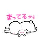 会いたい~うさぎ 2(個別スタンプ:40)