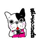 フレブル執事(個別スタンプ:01)