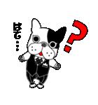 フレブル執事(個別スタンプ:02)