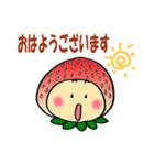 こまめっちょ No.6(いちごスーツで敬語)(個別スタンプ:01)