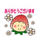 こまめっちょ No.6(いちごスーツで敬語)(個別スタンプ:02)