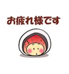 こまめっちょ No.6(いちごスーツで敬語)(個別スタンプ:03)