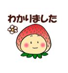 こまめっちょ No.6(いちごスーツで敬語)(個別スタンプ:05)
