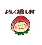 こまめっちょ No.6(いちごスーツで敬語)(個別スタンプ:07)