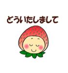 こまめっちょ No.6(いちごスーツで敬語)(個別スタンプ:08)