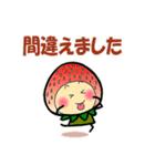 こまめっちょ No.6(いちごスーツで敬語)(個別スタンプ:10)