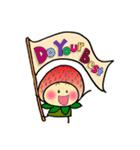 こまめっちょ No.6(いちごスーツで敬語)(個別スタンプ:11)