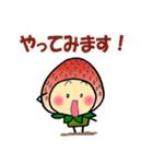 こまめっちょ No.6(いちごスーツで敬語)(個別スタンプ:12)