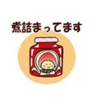 こまめっちょ No.6(いちごスーツで敬語)(個別スタンプ:14)