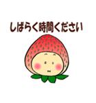 こまめっちょ No.6(いちごスーツで敬語)(個別スタンプ:15)