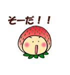 こまめっちょ No.6(いちごスーツで敬語)(個別スタンプ:17)