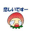 こまめっちょ No.6(いちごスーツで敬語)(個別スタンプ:18)